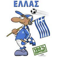 Fan Griechenland - Greece